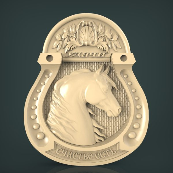 3d STL Model for CNC and 3d Printer Bas-Relief 1075