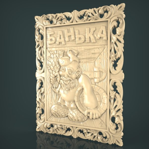 3d STL Model for CNC and 3d Printer Bas-Relief 1080