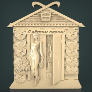 3d STL Model for CNC and 3d Printer Bas-Relief 958
