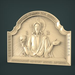 "3D STL Model for CNC and 3d Printer - Icon ""Jesus"""