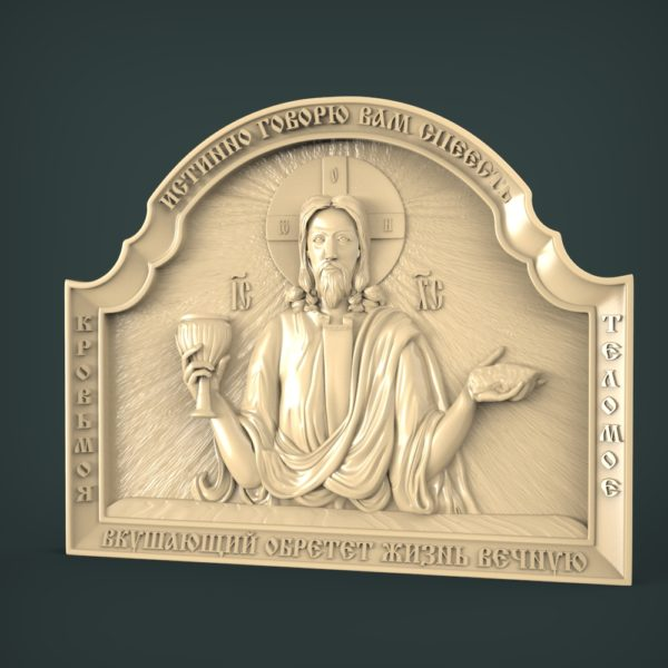 """3D STL Model for CNC and 3d Printer - Icon """"Jesus"""""""