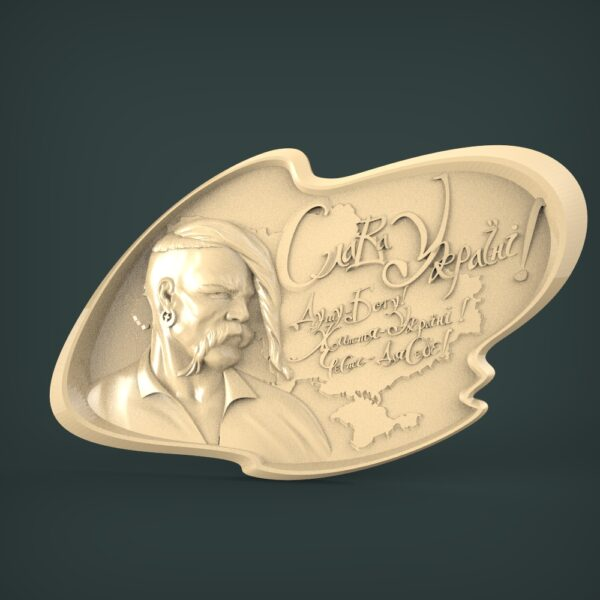 "3D STL Model for CNC and 3d Printer - Bas-Relief ""Glory to Ukraine"""