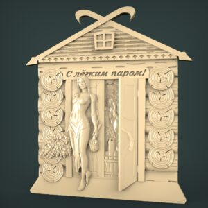 "3D STL Model for CNC and 3d Printer - Bas-Relief ""Sauna"""
